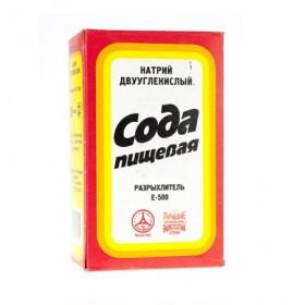 Сода пищевая 500гр