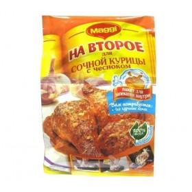 Maggi для сочной курицы с чесноком 38г