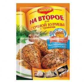 Maggi для сочной курицы с травами 30г