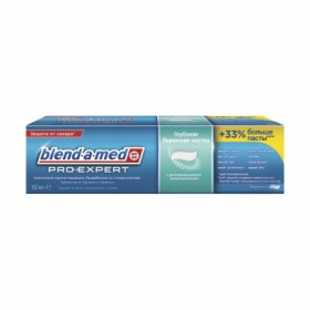 Blend-a-med Pro-Expert Глубокая бережная чистка зубная паста 100мл