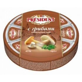 President с грибами сыр плавленый 140г