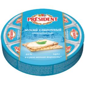 President сливочный легкий сыр плавленый 140г